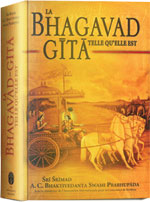 Bhagwavad Gita Book