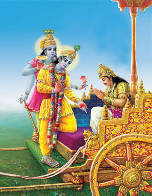 Holy of the Shrimad Bhagavad Gita