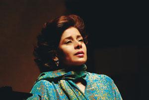 Patricia Maria Rozario