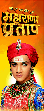 Faisal Khan is Maharana Pratap