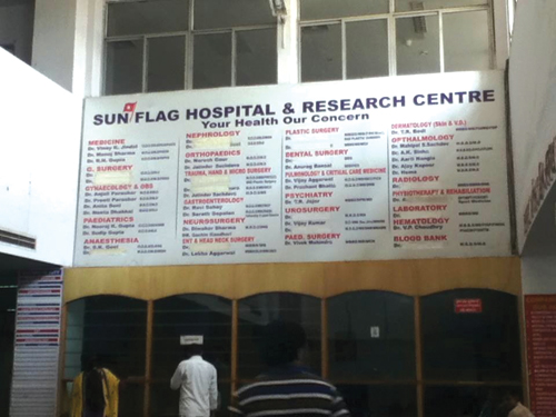 Sun Flag Hospital and Research Center