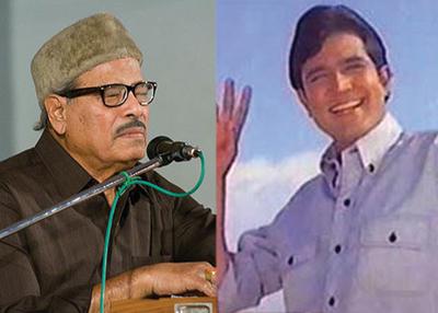 Manna Dey and Rajesh Khanna