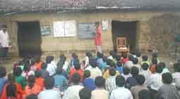Ekal School