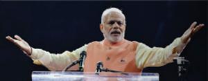 Narendra Modi's speech at Madison Square