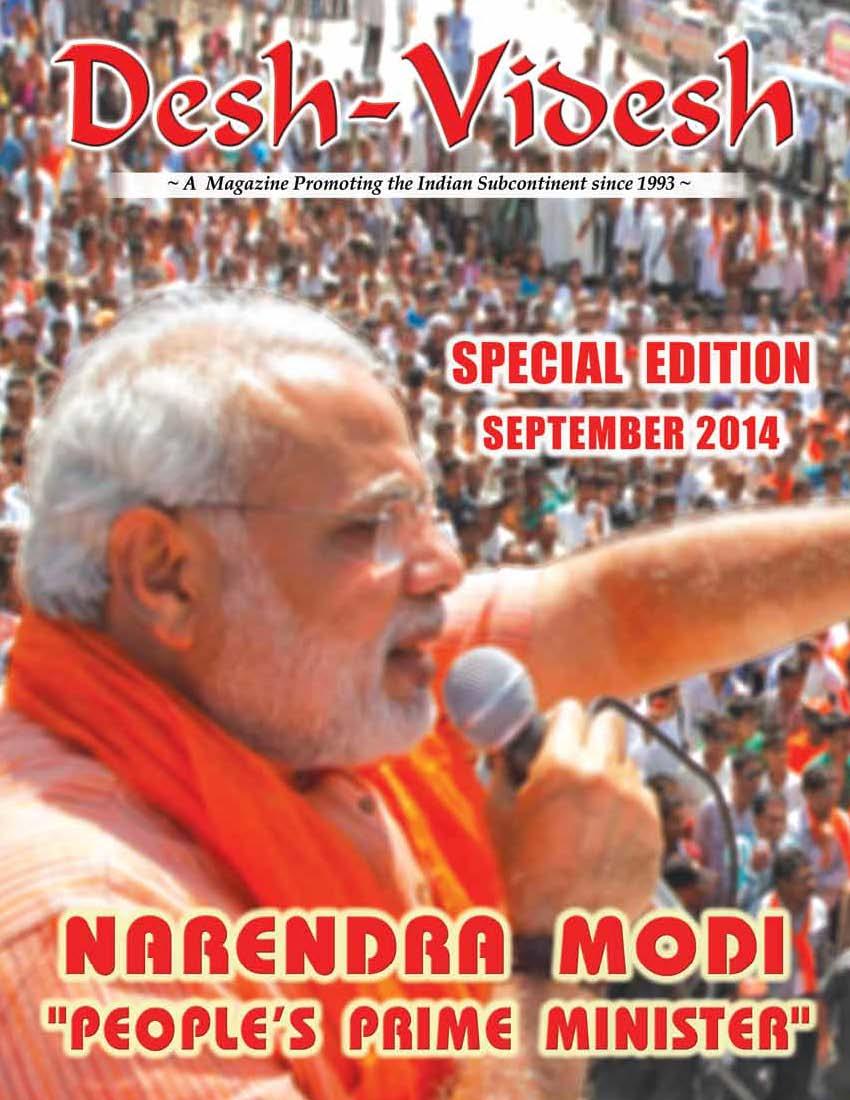 Modi Special Edition