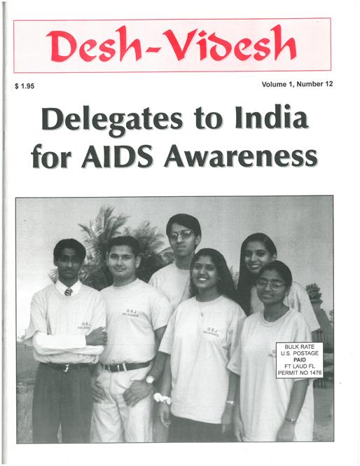 Desh-videsh Coverd Dr. Vivek Murthy in 1995