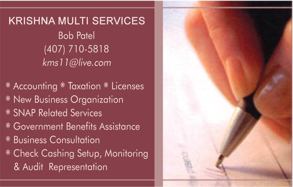 Krishna multi services