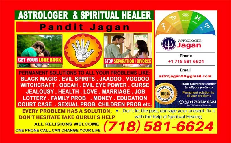Sri Durga Matha Astrologer Center