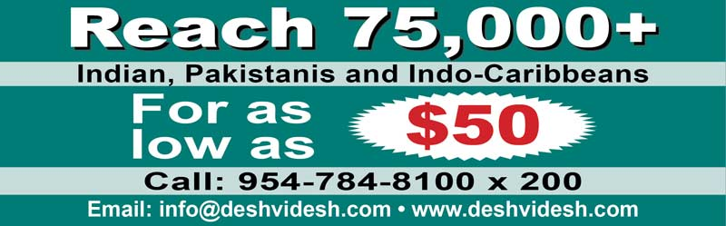 Desh Videsh - Business Card