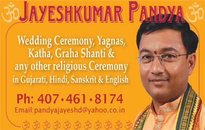 Jayesh Kumar Pandya