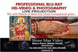 Shree Maa Video