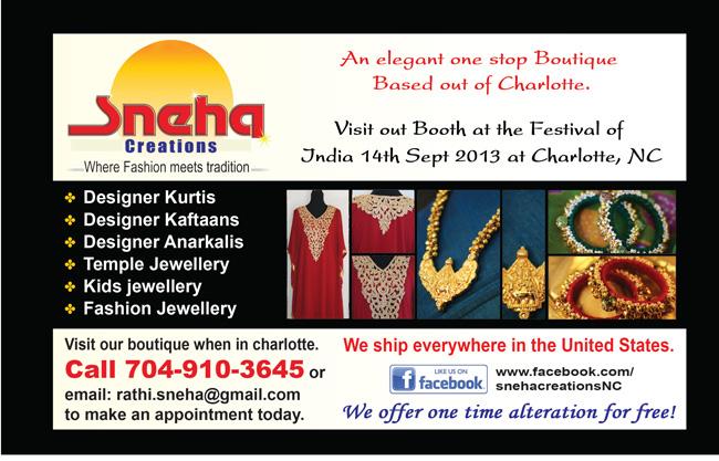 Sneha Creations Boutique