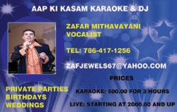 Aap Ki Kasam Karaoke And Dj