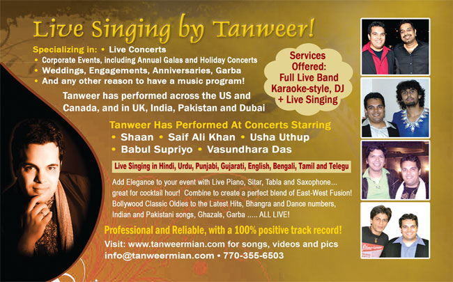 Concerts By Tanweer