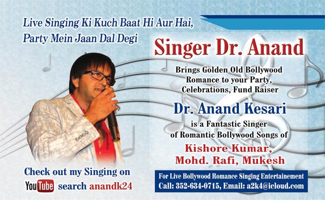 Dr. Anand Kesari