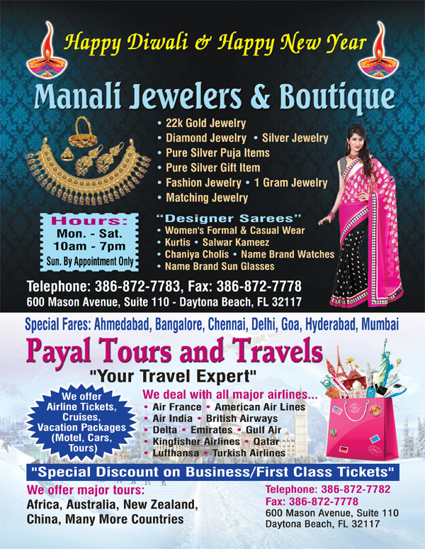 Manali Jewelers & Boutique