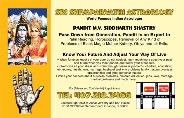 Pandit Siddharth Shastry