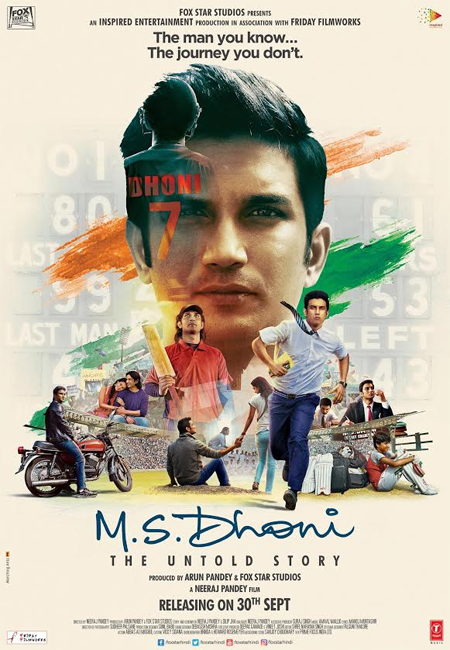 16jul_dhoniposter