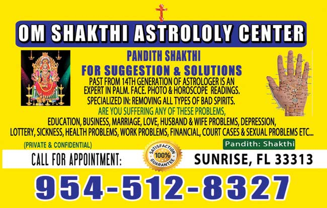 Om Shakthi Astrology Center
