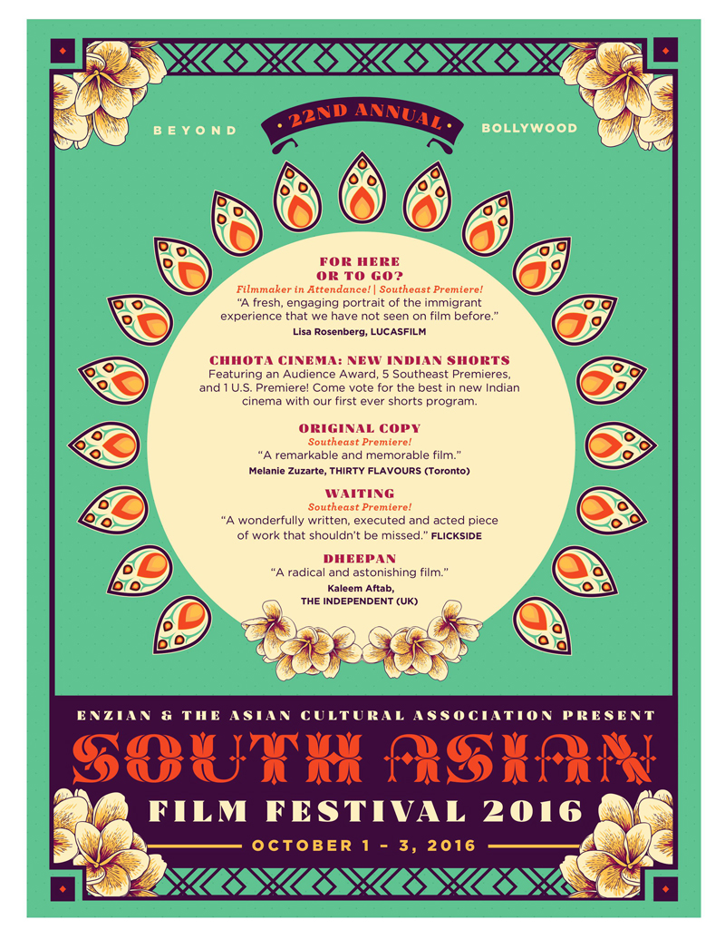 22nd-south-asian-film-festival