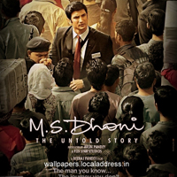 MS Dhoni The Untold Story Teaser Poster Sushant Singh Rajput