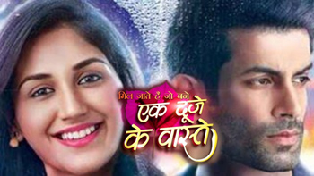 Ek Duje ke Vaaste discontinued October 2016