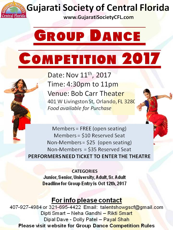 2017 Group Dance Competition
