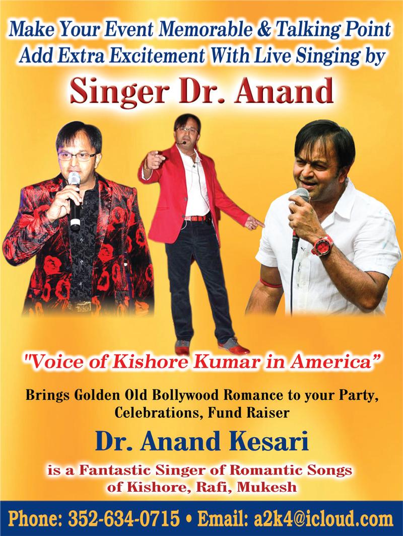 Singer Anand Kesari