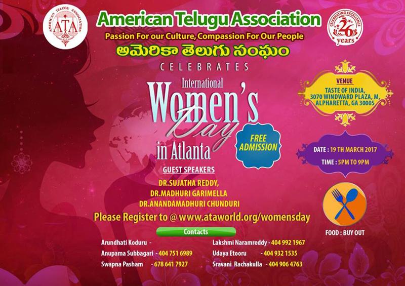 ATA: International Women's Day in Atlanta