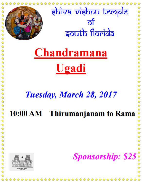Chandramana Ugadi