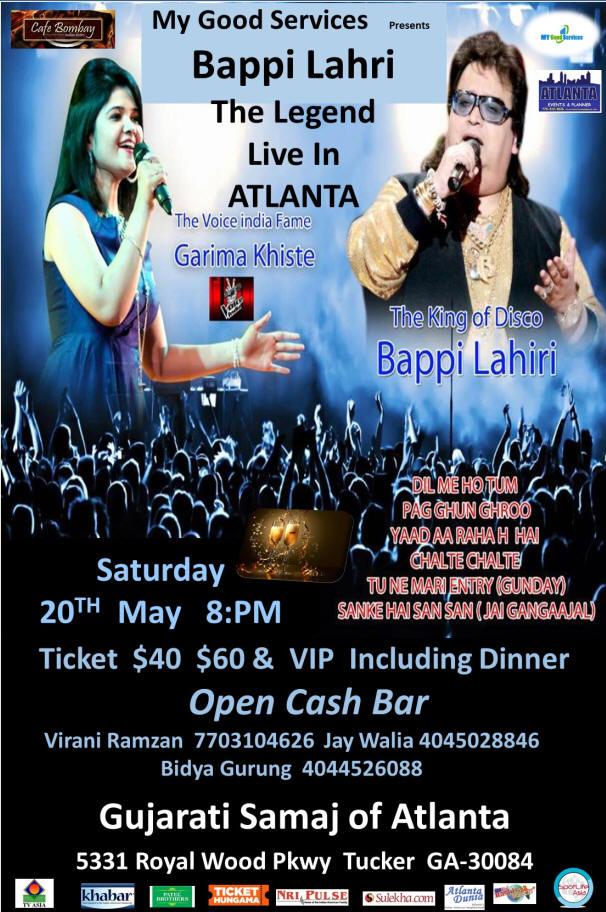 bappi-lahri-live-concert