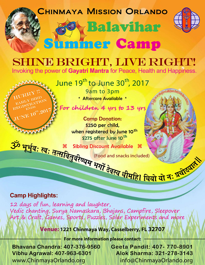 Chinmaya Mission Orlando summer Camp 2017
