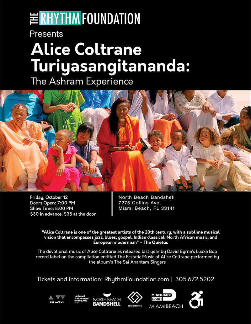 Alice Coltrane Turiyasangitananda