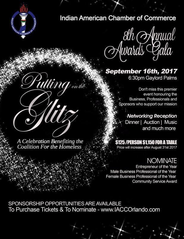 8th Annual Awards Gala
