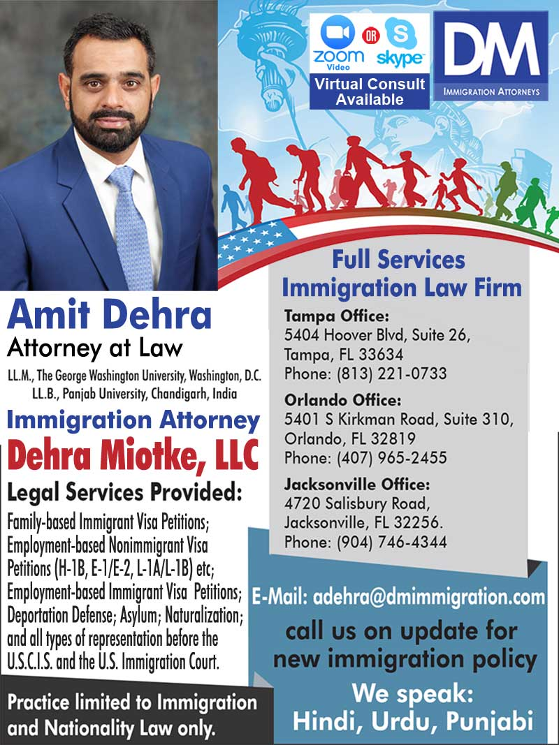 Dehra Miotke LLC