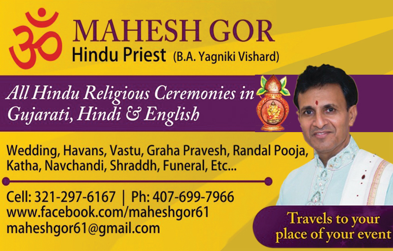 Mahesh Gor