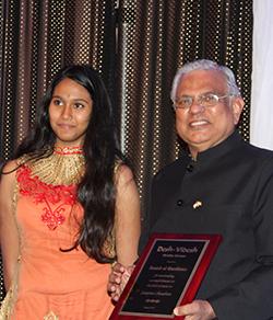 Award of Excellence - Sanjana Chandran