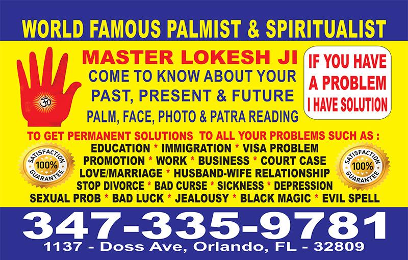 Astrologer Vikramji