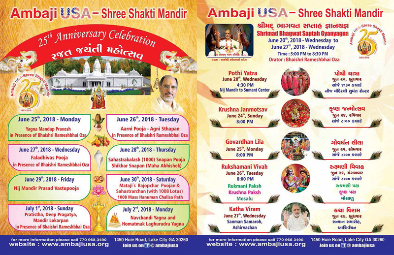 AMBAJI USA Full Page Color Ad