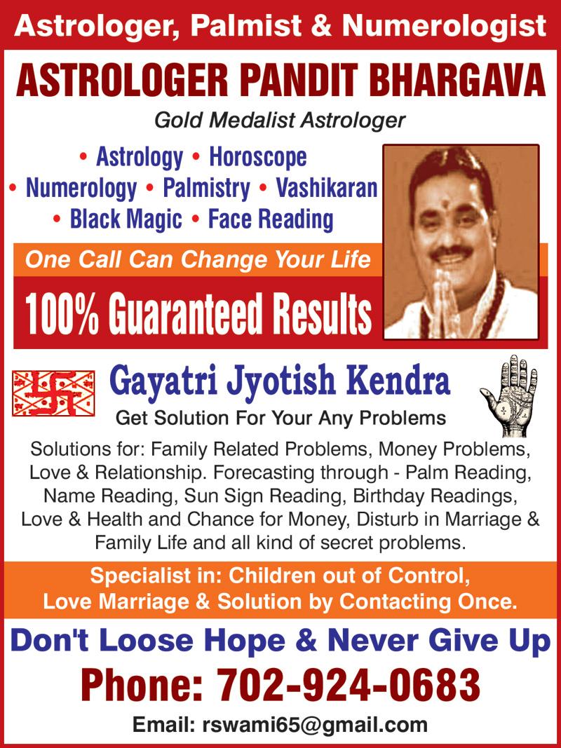 Astrologer Pandit Bhargava