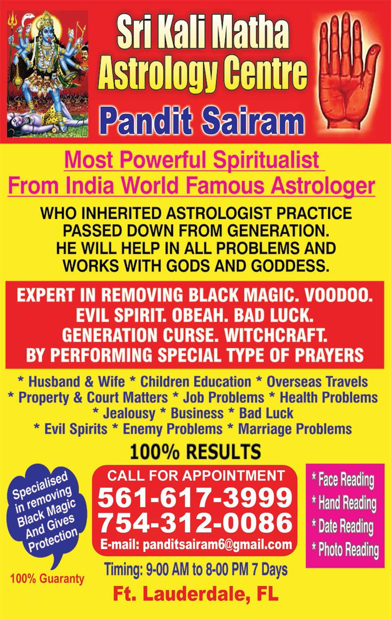 Pandith Sairam
