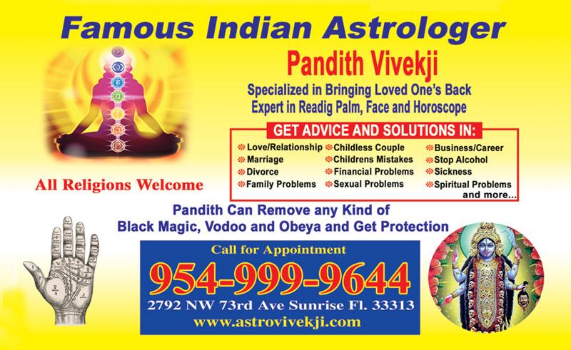 Pandith Vivekji