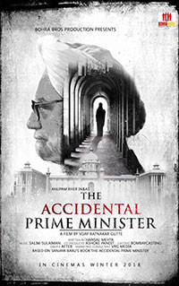The Accidental Prime Minister to Hit Big Screen