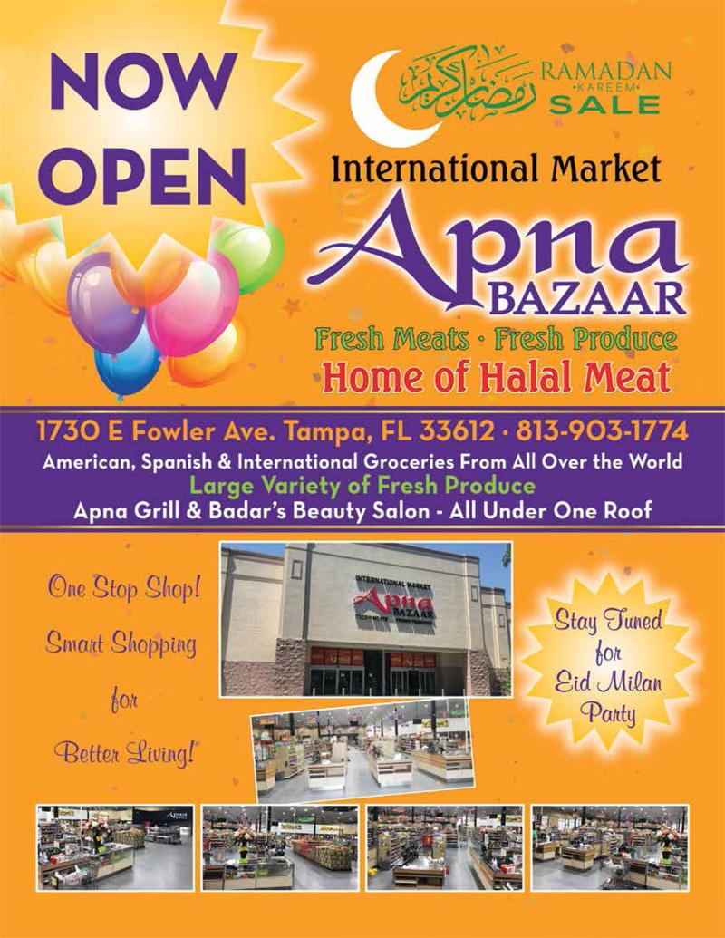 Apna Bazaar