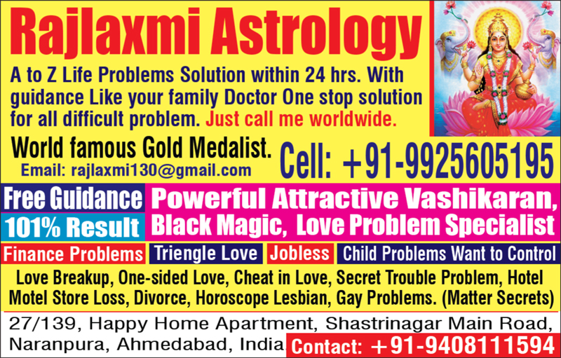 Rajlaxmi Astrology