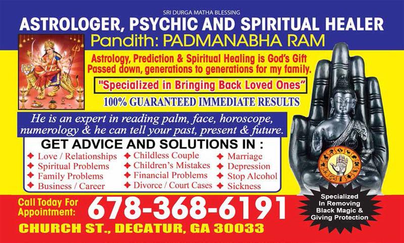 Pandith Padmanabha Ram