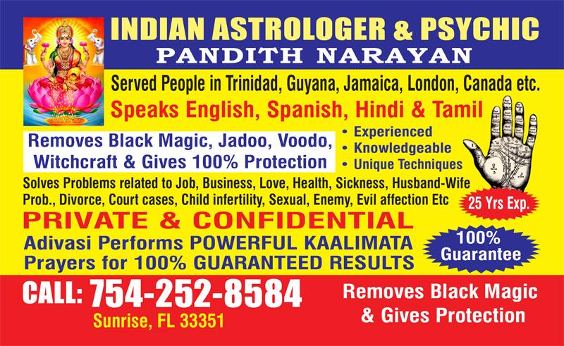 Pandith Narayan