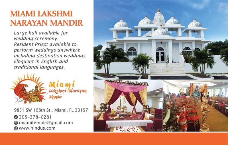 Miami Lakshmi Narayan Temple