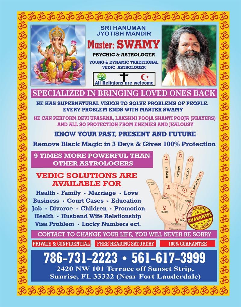 Master Swamy