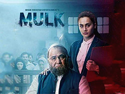 Mulk: Prejudice and Perception